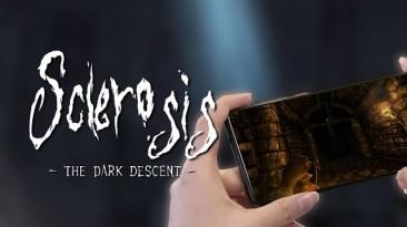 Энтузиаст из России портировал Amnesia: The Dark Descent на Android