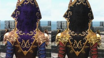 "Elder Scrolls 5: Skyrim ""Волшебный доспех Warhammer"""