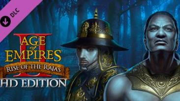 Age of Empires II HD всё ещё получает DLC