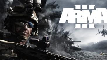Arma 3: Трейнер/Trainer (+3) [1.38.128937] {MrAntiFun}