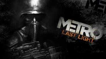 В магазине GOG проходит бесплатная раздача Metro: Last Light Redux