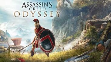 Предложение недели в PS Store - Скидка на Assassin's Creed Одиссея для PS4