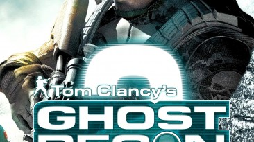 Патч Ghost Recon: Advanced Warfighter 2 v1.05 RU