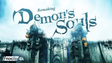 Состоялся релиз документального фильма о создании ремейка Demon's Souls
