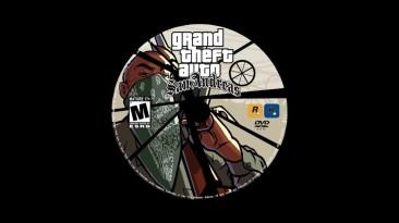 RS#20 Подкаст GTA San Andreas