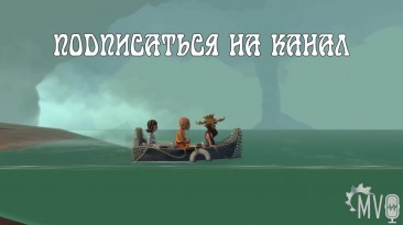 The Cave - Трейлер русской озвучки