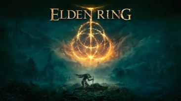 Геймплейный трейлер Elden Ring - релиз в январе 2022 года