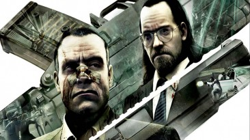 Kane and Lynch: Dead Men: Трейнер (+6)