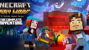 Amazon утверждает, что картриджи Minecraft: Story Mode для Switch поступят в продажу в июне
