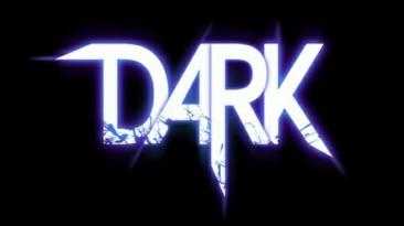 Таинственный DARK раскрывает свои карты
