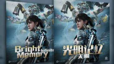 Bright Memory: Infinite PC версия уже завершена и новые скриншоты