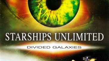 Патчим Starships Unlimited: Divided Galaxies