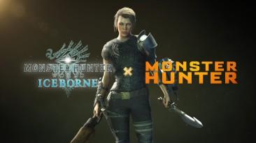 Monster Hunter World Iceborne | Monster Hunter Movie Collaboration