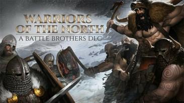 К Battle Brothers выйдет новое дополнение Warriors of the North 9 мая