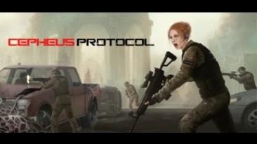 Cepheus Protocol, стратегия об инопланетном вирусе в Сан-Франциско, вышла в ранний доступ