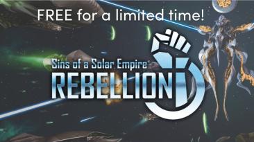 Получаем Sins of a Solar Empire: Rebellion на Humble Bundle бесплатно