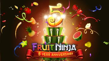Игра Fruit Ninja празднует пятилетний юбилей и миллиард загрузок