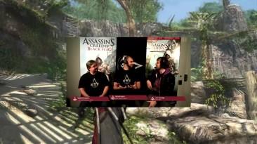 Assassin's Creed 4 Black Flag - Плохая игра ?