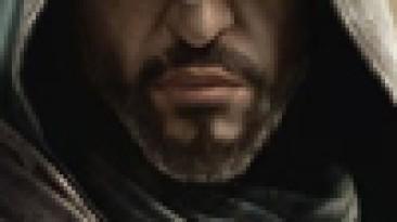 Ubisoft: над Assassin's Creed: Revelations работают более двухсот человек