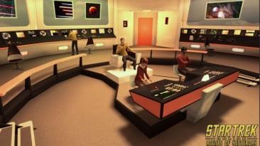 Для консольной Star Trek Online вышло обновление Agents of Yesterday