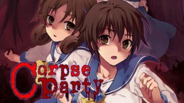 Трейлер ремастера Corpse Party с E3 2016