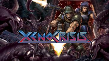 Состоялся релиз Xeno Crisis