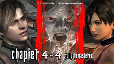Опубликована новая демонстрация Resident Evil 4 HD Project