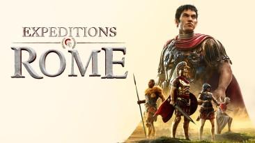 Авторы Expeditions: Rome поделились подробностями о сюжете и сражениях