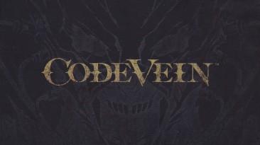 """Code Vein """"Original Soundtrack"""""""