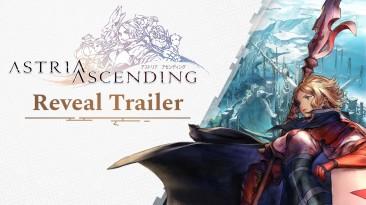 Первый трейлер и новые скриншоты Astria Ascending