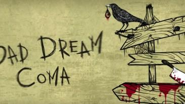 Приключение с минималистским стилем Bad Dream: Coma выйдет на Switch