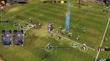 Прохождение Blood Bowl 2 - Матч 5