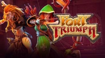 Fort Triumph стала доступна на консолях
