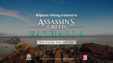 Ирландский туроператор начал привлекать клиентов с помощью Assassin's Creed Valhalla