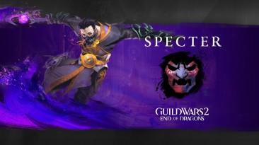 """В Guild Wars 2 появится новая специализация для класса Вора - """"Призрак"""""""