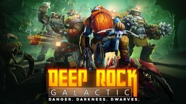 Разработчики Deep Rock Galactic изучили возможности портирования игры на Switch, препятствием является нехватка памяти