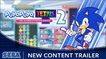 """Новое обновление Puyo Puyo Tetris 2 добавило в игру персонажей, режим """"Boss Raid"""" и другое"""