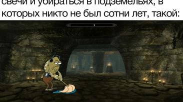 Работник данжов
