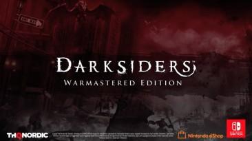 Анонс Darksiders Warmastered Edition для Nintendo Switch