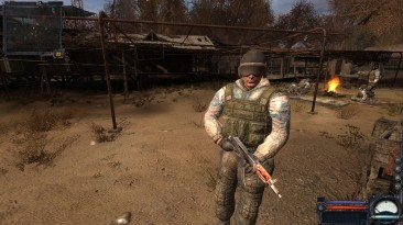 """S.T.A.L.K.E.R.: Clear Sky """"Differents Clear Sky Mod v1.3"""""""