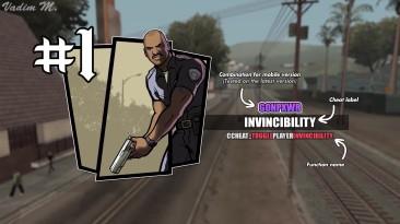 В мобильной версии GTA: San Andreas обнаружили скрытые читы, которых не было в оригинале