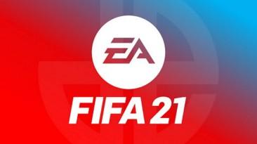EA опубликовала официальное заявление об утечке документов