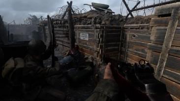 Call of Duty: WWII - мод убирает пользовательский интерфейс