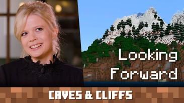 Новое видео об обновлении Caves & Cliffs для Minecraft; ; Информация о будущем на Minecraft Live 2021