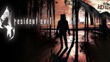 Resident Evil 4: Ultimate HD Edition: Трейнер/Trainer (+6) [1.0] {Abolfazl.k}