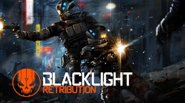 Игра Blacklight: Retribution
