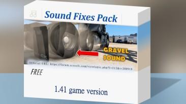 """American Truck Simulator """"Пак исправленных звуков v21.75 (1.41.x)"""""""