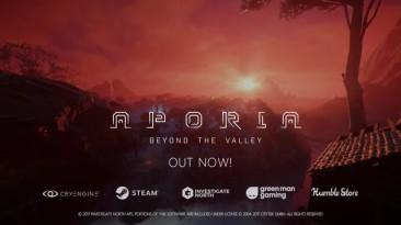 Релизный трейлер квеста Aporia: Beyond The Valley