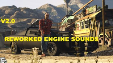 """GTA 5 """"Reworked Engine Sounds 2.1"""""""