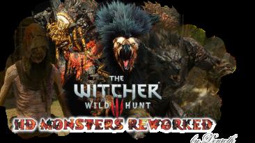 "The Witcher 3 ""Детализированные чудовища"""